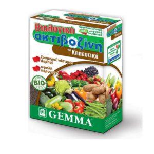 Βιολογική Ακτιβοζίνη για Οξύφιλα φυτά (Γαρδένιες κ.α.) 400 g