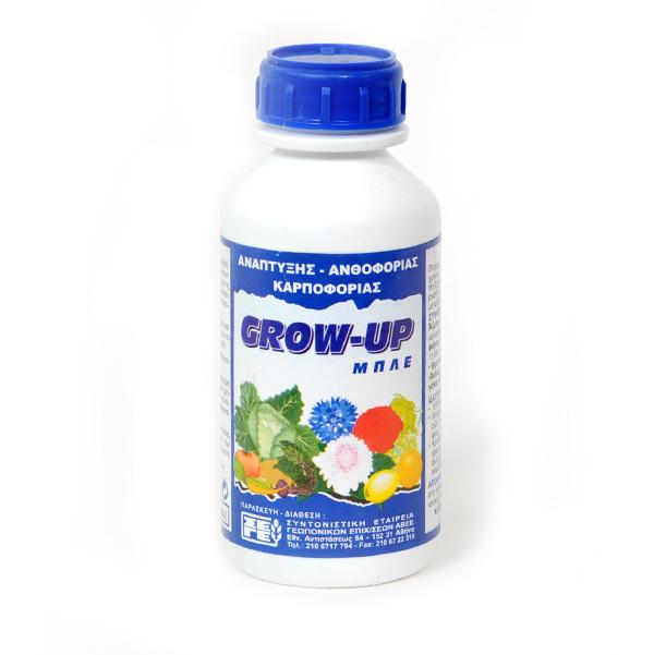 Grow up μπλε ΑΝΑΠΤΥΞΗΣ-ΑΝΘΟΦΟΡΙΑΣ-ΚΑΡΠΟΦΟΡΙΑΣ