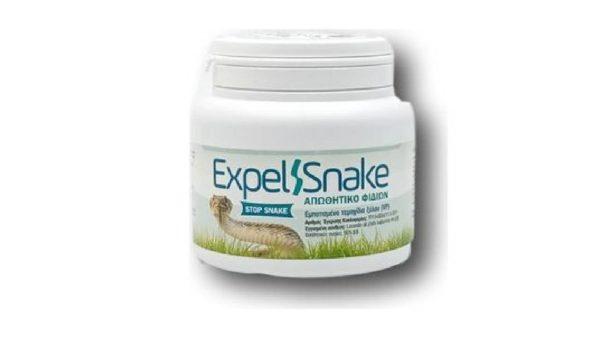 Expel-snake Απωθητικό φιδιών