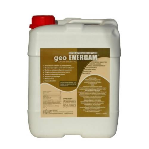 Υγρός ενεργοποιητής Geo energam