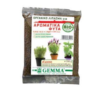 Οργανικό λίπασμα για Αρωματικά φυτά 250 g