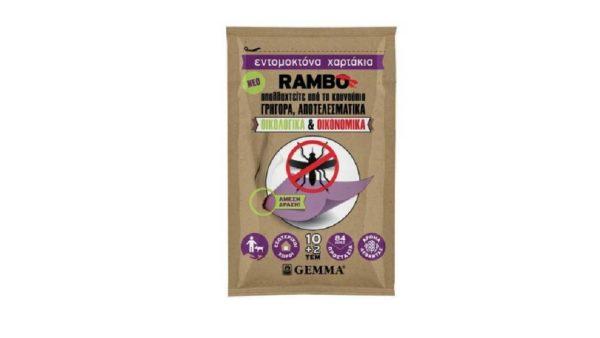 Rambo εντομοκτόνα χαρτάκια