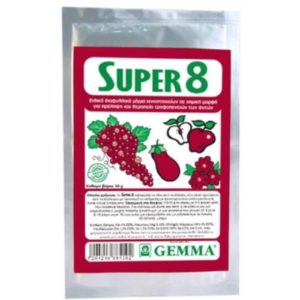 Super 8 Μίγμα Ιχνοστοιχείων 50 g
