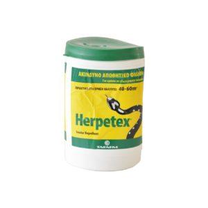 """Herpetex "" | Ακίνδυνο απωθητικό ερπετών"