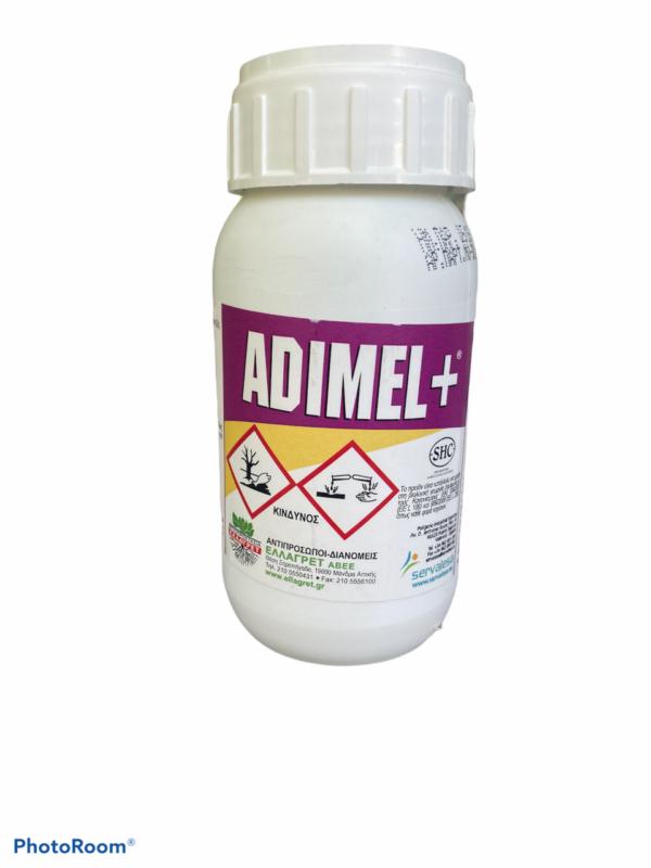 Adimel+® 200κ.εκ.