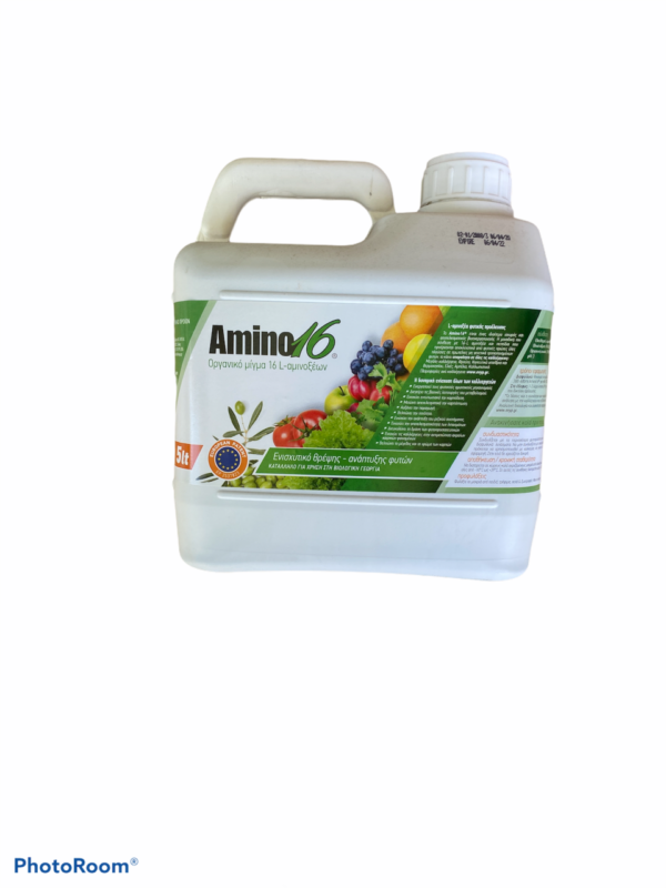 Amino 16 Οργανικό μίγμα 16L-αμινοξέων