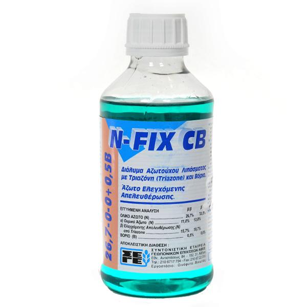 Λίπασμα N-FIX CB