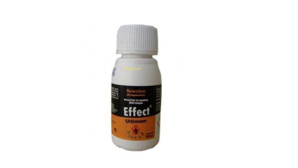Effect ultimum 50ml Εντομοκτόνο