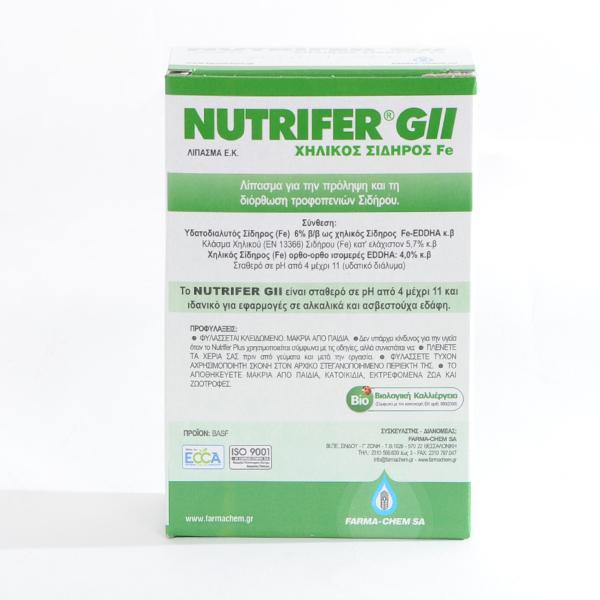 NUTRIFER GII (ΧΗΛΙΚΟΣ ΣΙΔΗΡΟΣ)