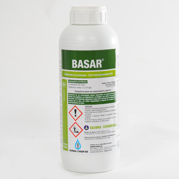 Basar (s-metolachlor 96%)