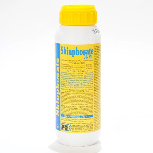 SHINPHOSATE 36SL (glyphosate, σε οξύ 36%)