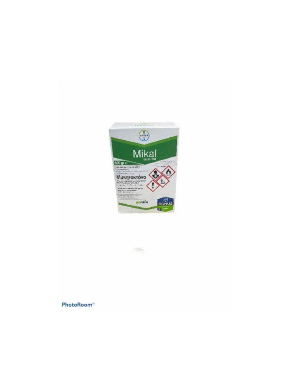 Mikal 50/25 WG (fosetyl Al 50% folpet25%)