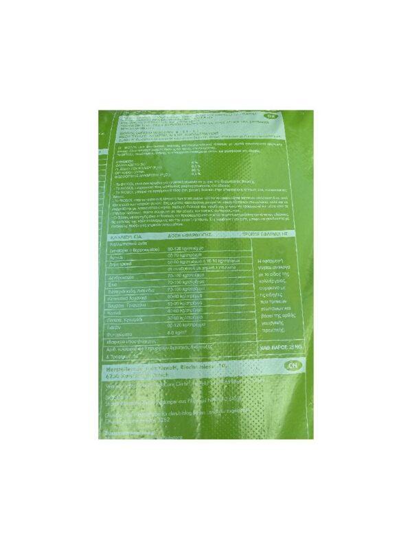 Biosol 8-1-1 +85% 25kg