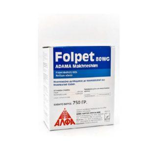 Sirocco ® Μ44 WP μυκητοκτόνο (cymoxanil 4% mancozeb40%)