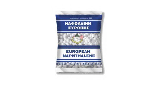 Ναφθαλίνη Ευρώπης 250 γραμμάρια