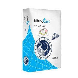 Νιτρική Αμμωνία Nitrocan 26-0-0 Ασβεστούχος 40kg