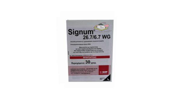 SIGNUM 26.7/6.7 WG (boscalid (formerly nicobifen) 26.7 %  pyraclostrobin 6.7 % )