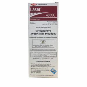 Laser 480 sc(spinosad 48%)