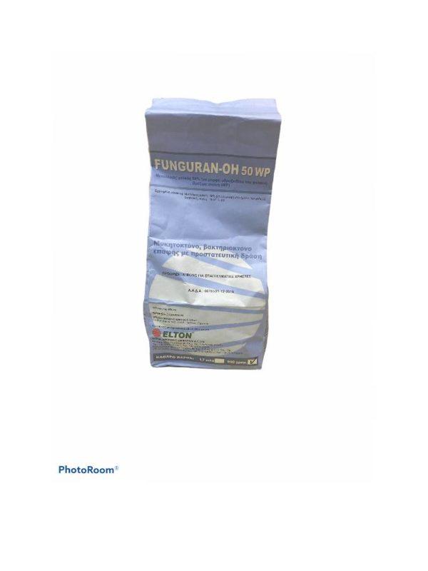 FUNGURAN-OH 50 WP Μεταλλικός χαλκός 50% (copper hydroxide, σε Cu 50%)