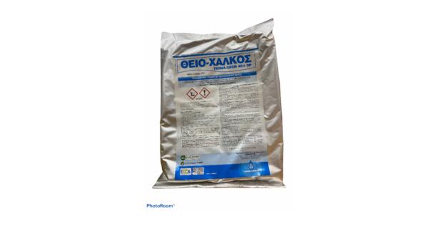 ΘΕΙΟ-ΧΑΛΚΟΣ FARMA-CHEM 40/4 DP(copper oxychloride, σε Cu 4%