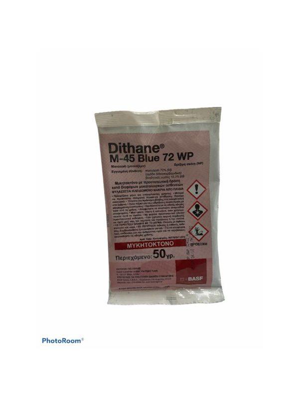 Dithane M-45 Blue 72WP (mancozeb 72%) 50gr