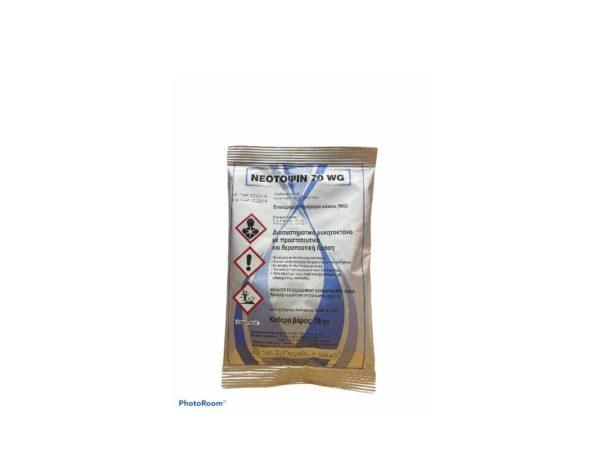 ΝΕΟΤΟΨΙΝ 70 WG (thiophanate-methyl 70% ) – Διασυστηματικό μυκητοκτόνο – 70 gr