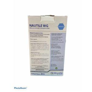 NAUTILE WG (cymoxanil 5% + mancozeb 68%)
