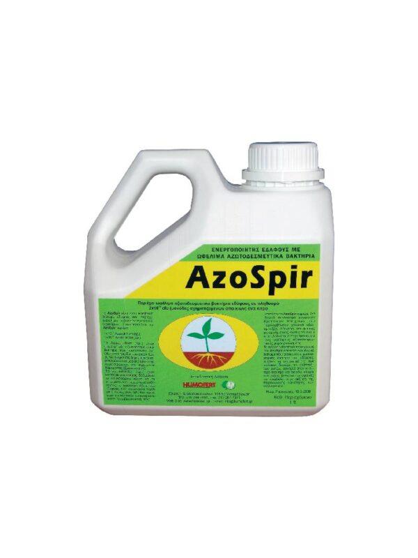 Azospir Μικροβιακό διάλυμα