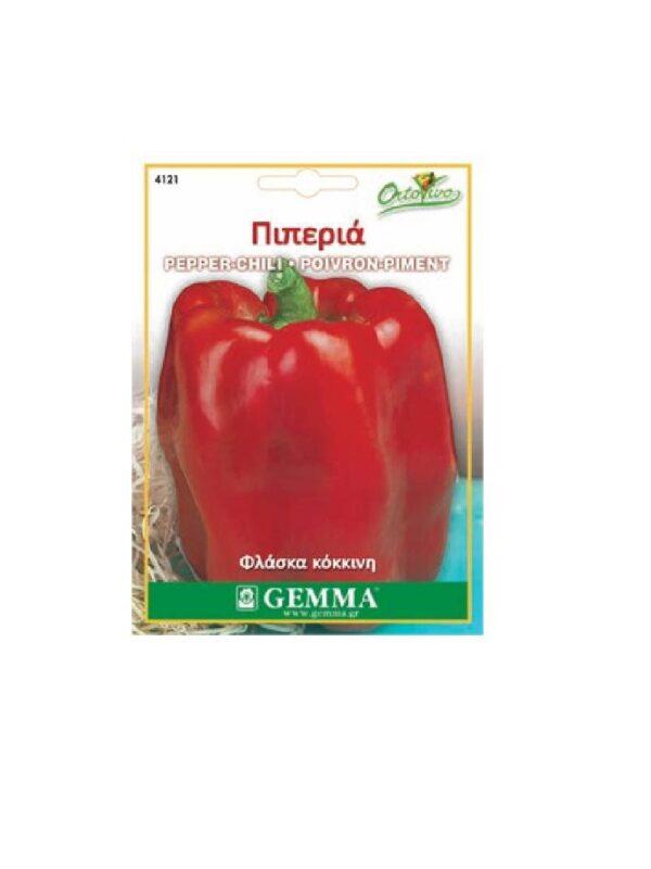 Πιπεριά φλάσκα κόκκινη