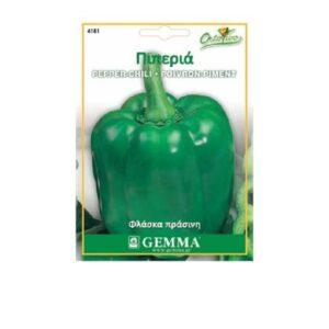 Πιπεριά φλάσκα πράσινη