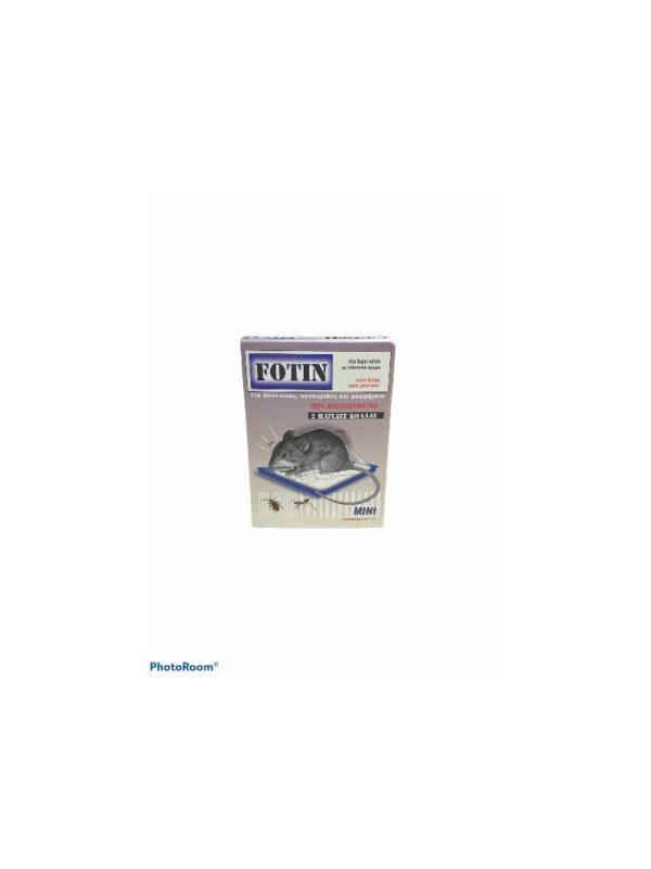 Fotin Παγίδες Κόλλας για Ποντικούς Σετ 2 τεμαχίων (mini)