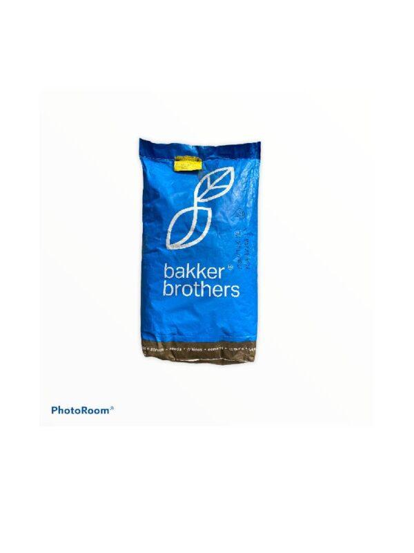 Φασόλι τσαουλί καθιστό magirus bakker