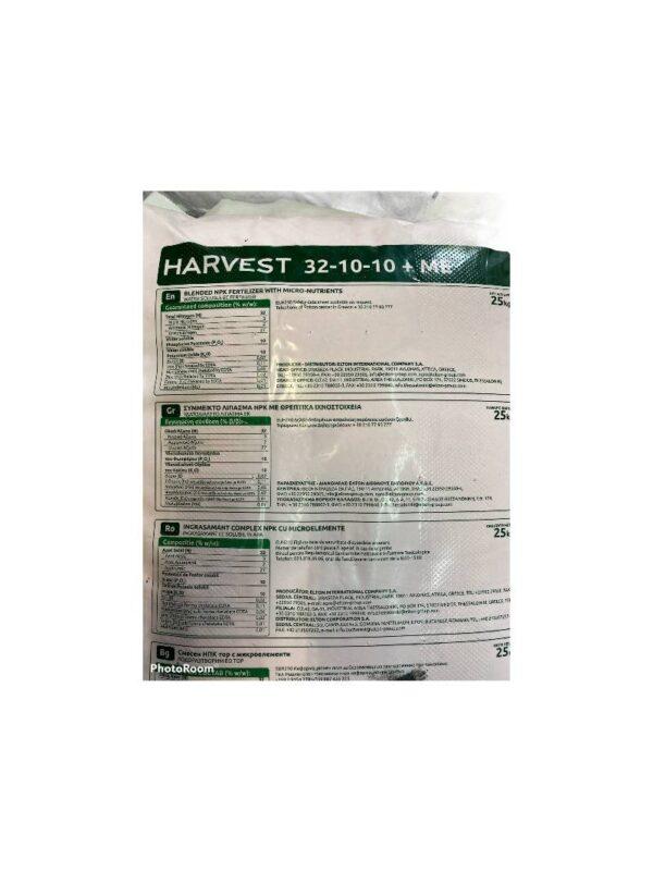 Harvest booster 32-10-10+ME