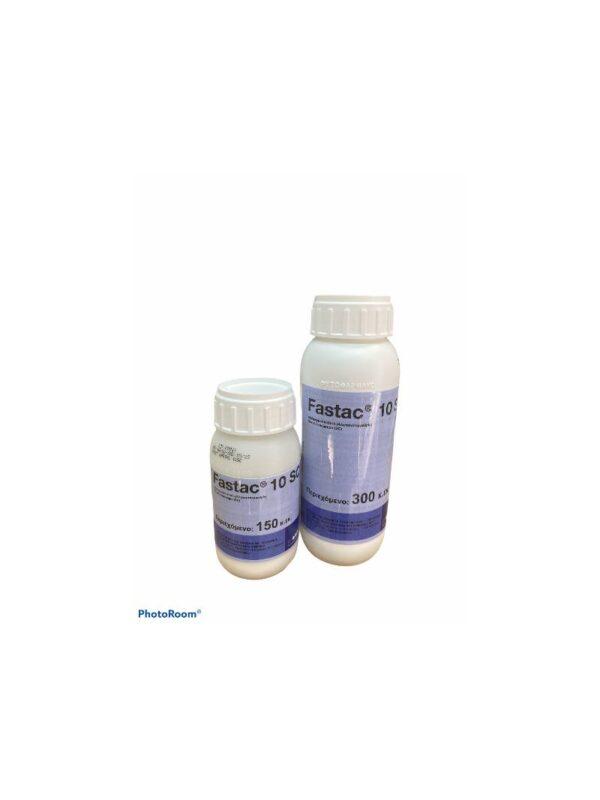 Fastac 10SC cypermethrin 10%