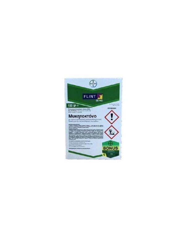 Flint 50 WG (trifloxystrobin 50 % β/β) 100gr