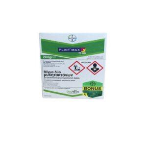 Flint Max 75WG trifloxystrobin 25 % β/β tebuconazole 50 % β/β