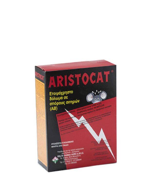 Aristocat Ισχυρό αντιπηκτικό τρωκτικοκτόνο